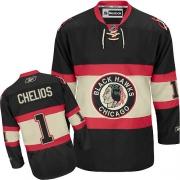 Glenn Hall Chicago Blackhawks Reebok Men's Premier New Third Jersey - Black