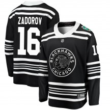 Nikita Zadorov Chicago Blackhawks Fanatics Branded Men's 2019 Winter Classic Breakaway Jersey - Black