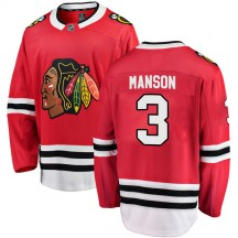 Dave Manson Chicago Blackhawks Fanatics Branded Youth Breakaway Home Jersey - Red