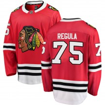Alec Regula Chicago Blackhawks Fanatics Branded Youth Breakaway Home Jersey - Red
