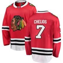 Chris Chelios Chicago Blackhawks Fanatics Branded Men's Breakaway Home Jersey - Red