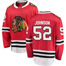 Reese Johnson Chicago Blackhawks Fanatics Branded Men's Breakaway Home Jersey - Red