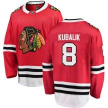 Dominik Kubalik Chicago Blackhawks Fanatics Branded Men's Breakaway Home Jersey - Red