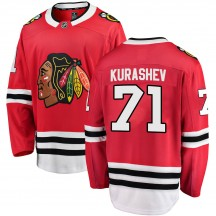 Philipp Kurashev Chicago Blackhawks Fanatics Branded Men's ized Breakaway Home Jersey - Red
