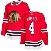 Elmer Vasko Chicago Blackhawks Adidas Men's Authentic Home Jersey - Red