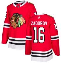 Nikita Zadorov Chicago Blackhawks Adidas Men's Authentic Home Jersey - Red