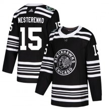 Eric Nesterenko Chicago Blackhawks Adidas Youth Authentic 2019 Winter Classic Jersey - Black