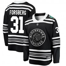 Anton Forsberg Chicago Blackhawks Fanatics Branded Youth 2019 Winter Classic Breakaway Jersey - Black