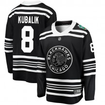 Dominik Kubalik Chicago Blackhawks Fanatics Branded Youth 2019 Winter Classic Breakaway Jersey - Black