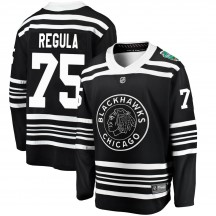 Alec Regula Chicago Blackhawks Fanatics Branded Youth 2019 Winter Classic Breakaway Jersey - Black