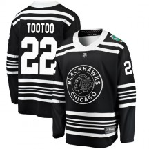 Jordin Tootoo Chicago Blackhawks Fanatics Branded Youth 2019 Winter Classic Breakaway Jersey - Black