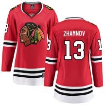 Alex Zhamnov Chicago Blackhawks Fanatics Branded Women's Breakaway Home Jersey - Red