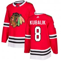 Dominik Kubalik Chicago Blackhawks Adidas Youth Authentic Home Jersey - Red